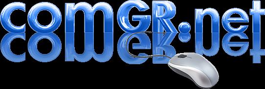 Κατασκευή Ιστοσελίδων Προώθηση Ιστοσελίδων Διαφημίσεις